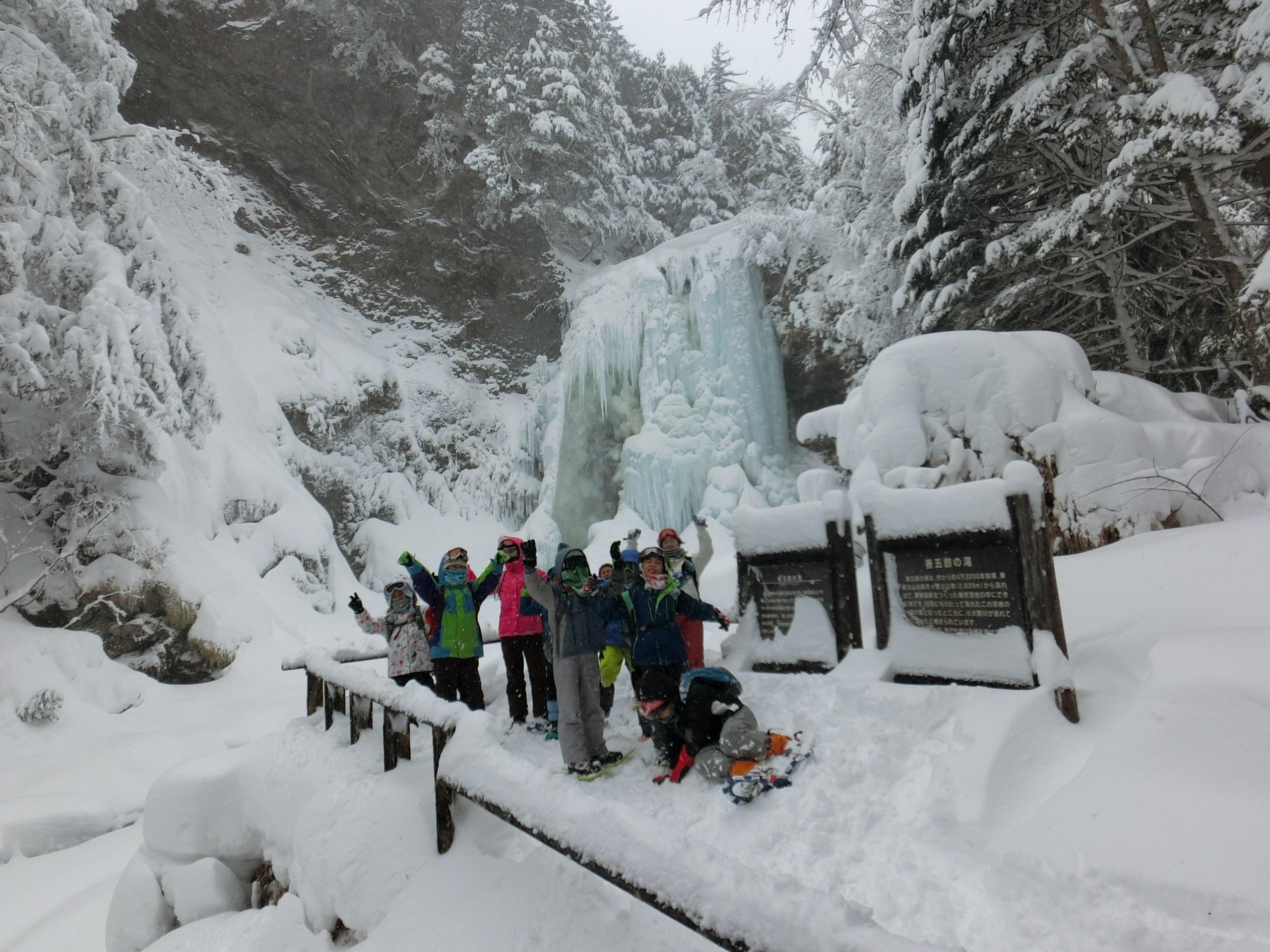 冬の冒険キャンプin乗鞍高原 参加者募集(12/26~12/29・3泊4日)