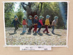 もあなキッズ自然楽校活動写真展開催中~2/14(火)まで