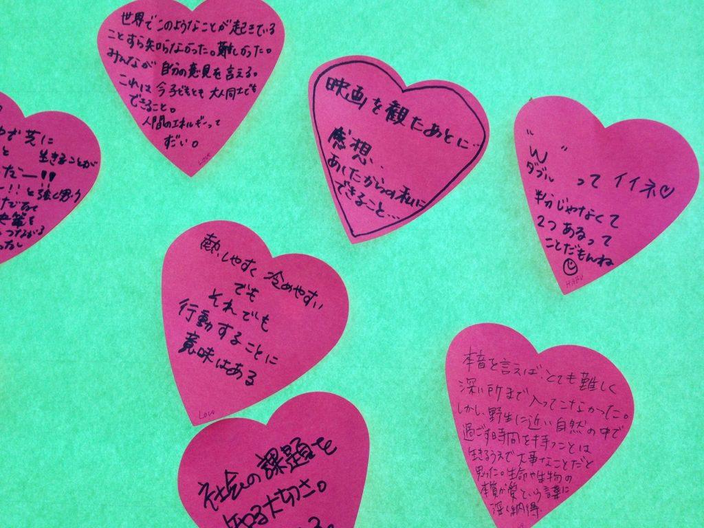 横浜開催の「ちいさな映画祭in横浜」レポート