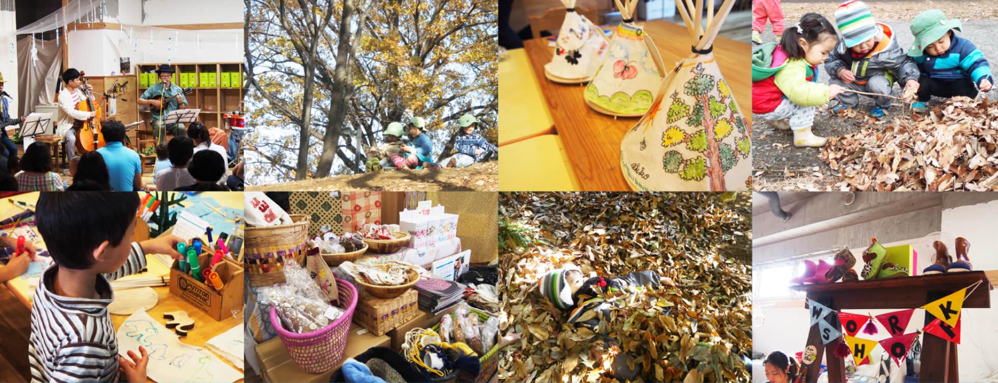11/23(水・祝)真鶴「森のピクニック」開催
