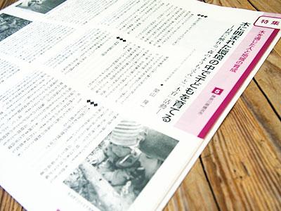 j_design3