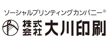 logo_ookawa