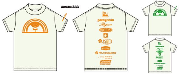moanakids-T-2012